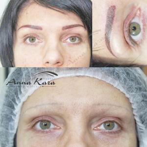 eyebrows permanent makeup change