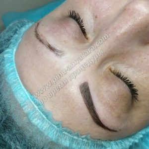 color change of permanent eyebrows makeup