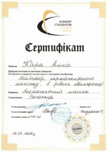 5th level of qualification for permanent makeup artist