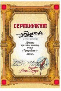 Certificate the best permanent makeup lips